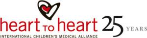 H2H-25-years-logo